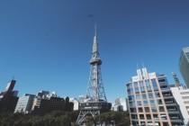 Deux étudiantes de l'ESADSE exposent sur la tour de Nagoya au japon