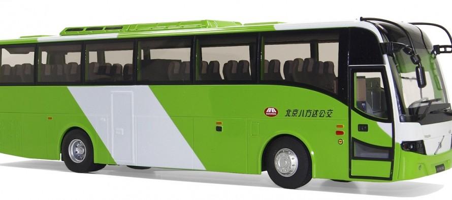 Le comité ligérien de soutien à Juppé prends le bus !