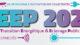 Evénément : le Salon TEEP – Transition énergétique et éclairage public